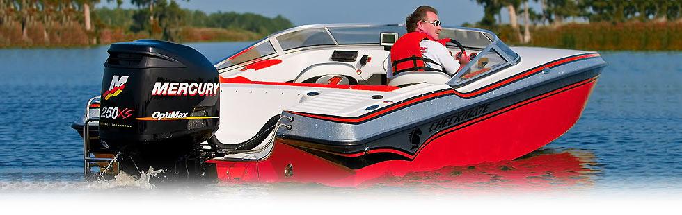 moquette marine pour bass boat